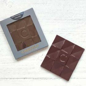 100% Madagascar 'Totally Dark' sugar-free Chocolate Mini Bar (& vegan-friendly)