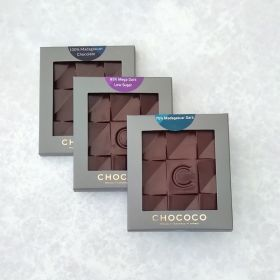 Set of 3 Assorted origin Dark Chocolate Mini Bars (& vegan-friendly)