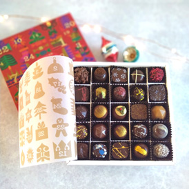 Expert Reviews recommends our Advent Selection Box as 'the best luxury advent calendar box for adults'